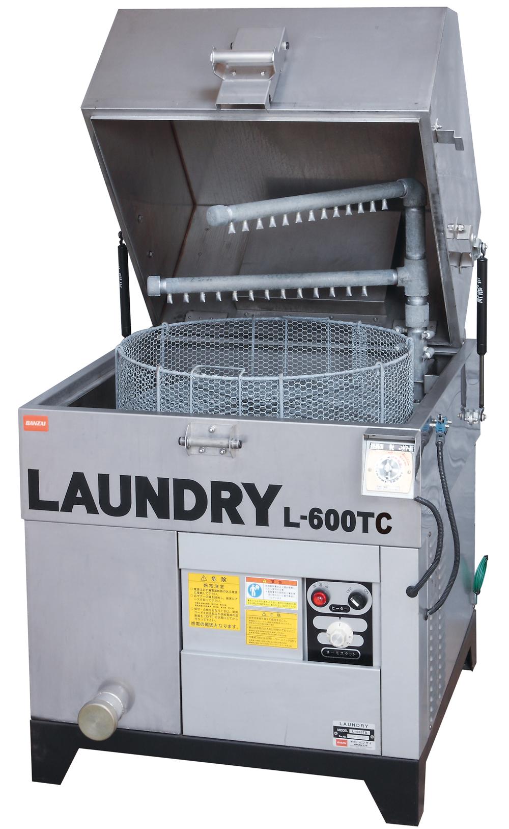 自動部品洗浄機 ランドリー